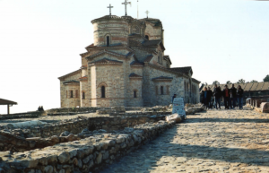 Main Cathedral in Ohrid archaeological site