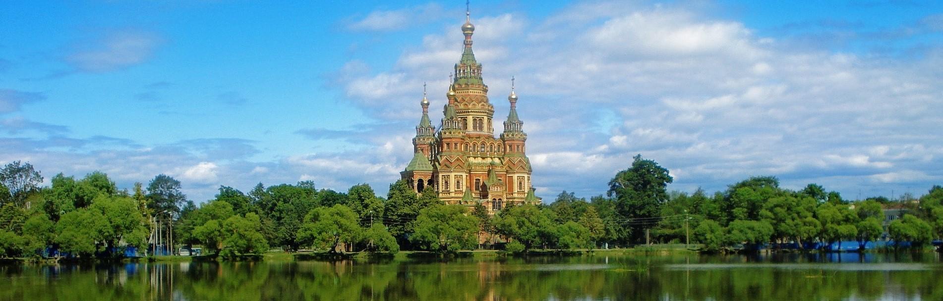 Russia: Pskov to St. Petersburg