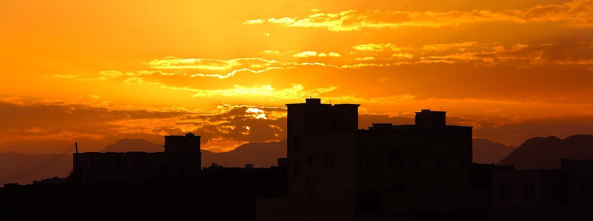 Magnificent Landscapes of Oman